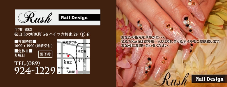 Rush NailDesign